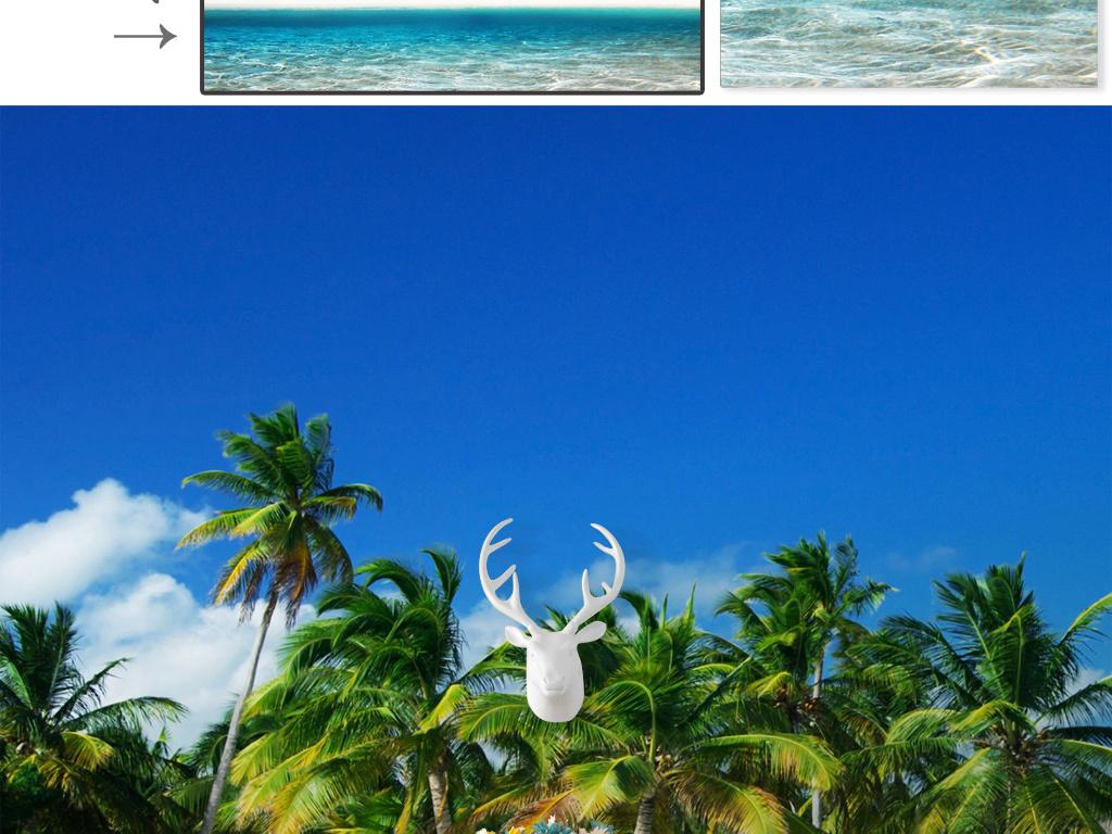我图网提供精品流行现代简约蓝天海水沙滩绿色椰树林风景背景墙素材下载,作品模板源文件可以编辑替换,设计作品简介: 现代简约蓝天海水沙滩绿色椰树林风景背景墙 位图, RGB格式高清大图,使用软件为 Photoshop CS6(.tif不分层)