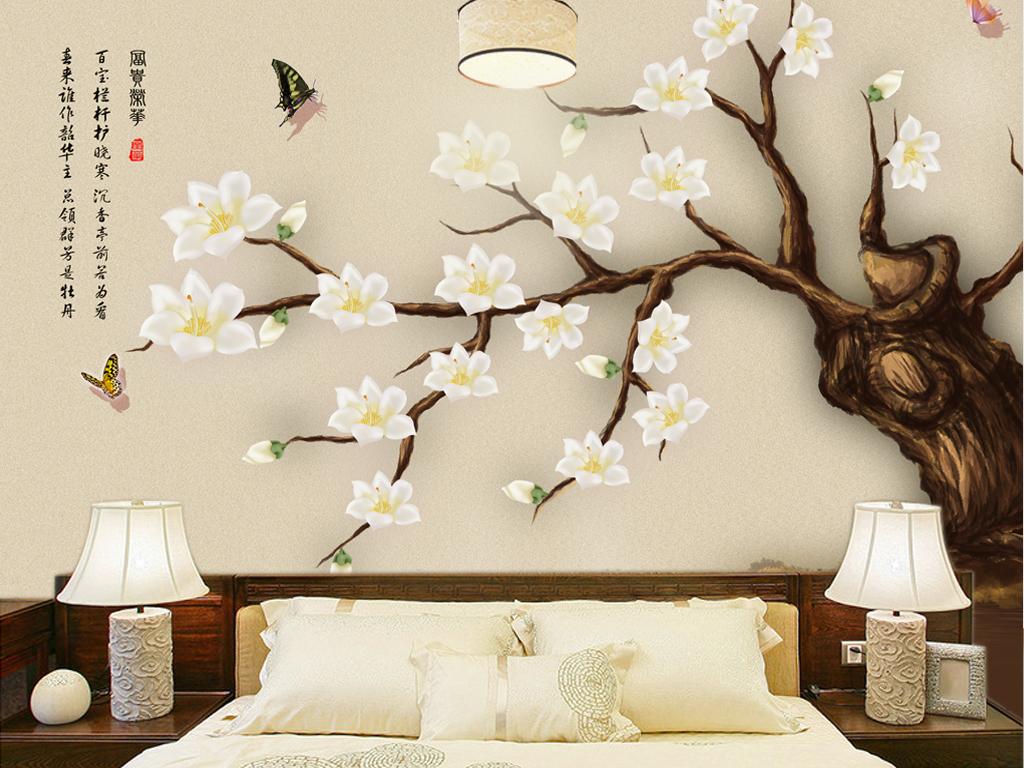 背景墙|装饰画 电视背景墙 手绘电视背景墙 > 手绘3d玉兰花开大树富贵