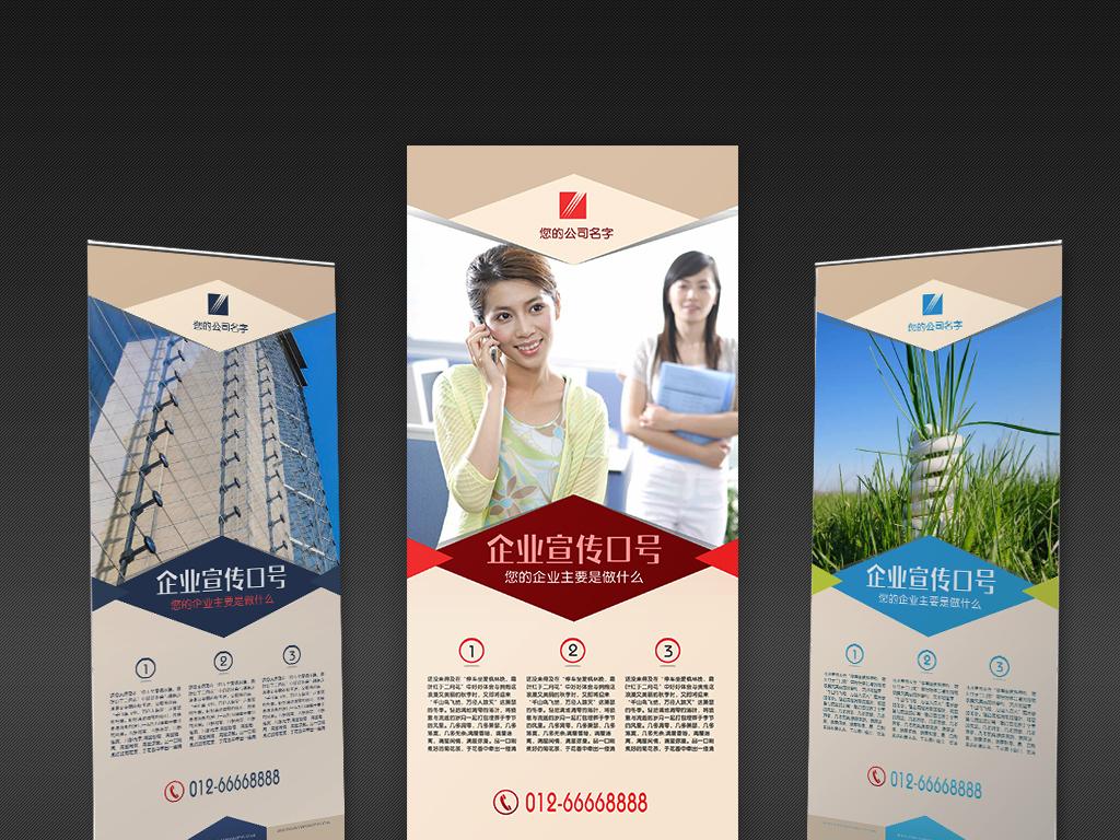 旅游宣传海报ktv宣传海报宣传海报模板宣传海报背景宣传海报素材手绘