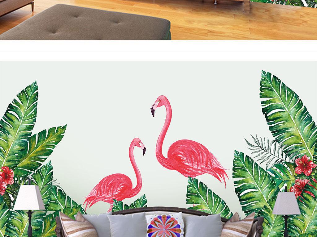 手绘热带风客厅餐厅卧室分层背景