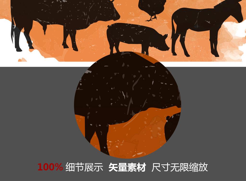 我图网提供精品流行北欧农场动物剪影素材下载,作品模板源文件可以编辑替换,设计作品简介: 北欧农场动物剪影 矢量图, CMYK格式高清大图,使用软件为 Illustrator CS6(.ai) 北欧农场动物剪影 复古 做旧