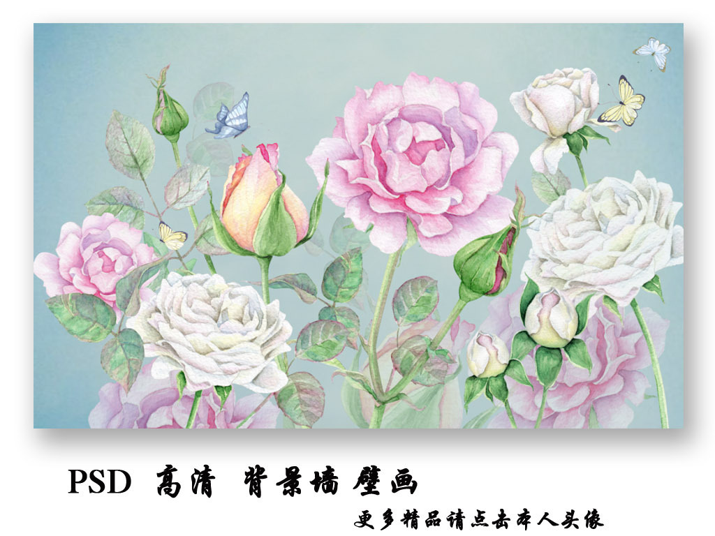 手绘玫瑰花欧式玫瑰花复古底纹复古背景欧美复古复古素材欧式复古复古图片