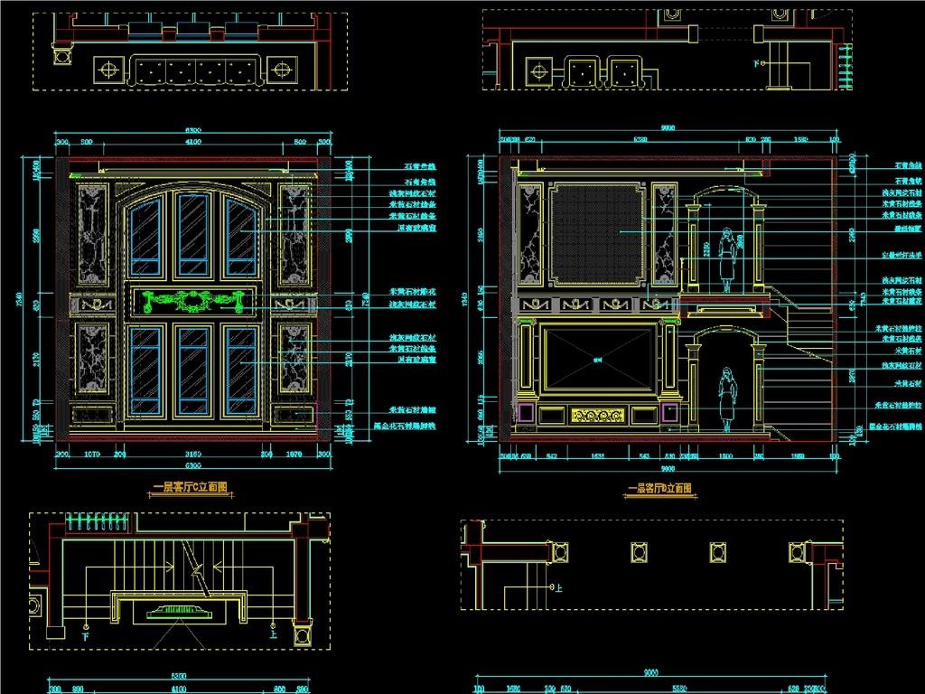 cad图库 室内设计cad图库 家装施工cad图纸 > 别墅室内设计方案cad图