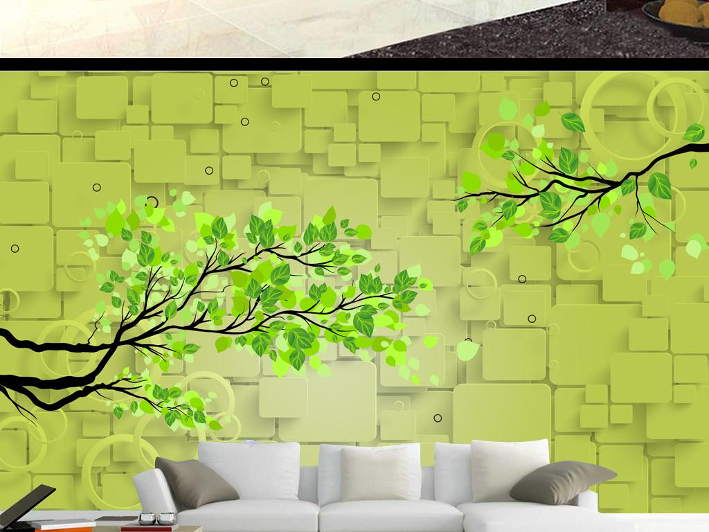 背景墙|装饰画 电视背景墙 3d电视背景墙 > 绿叶树枝立体墙面背景墙