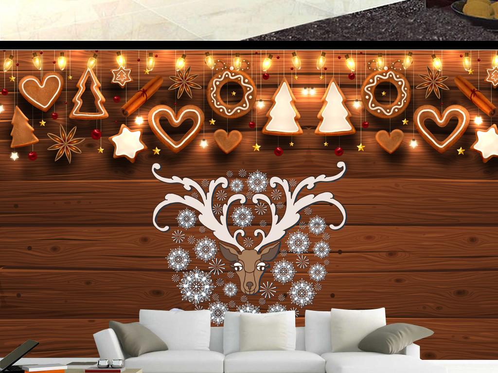 木板圣诞树灯光立体背景墙