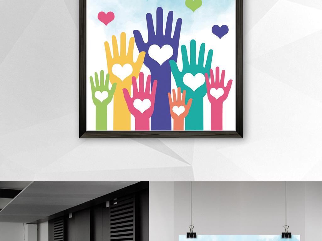 创意                                  正能量简约水彩手绘办公室