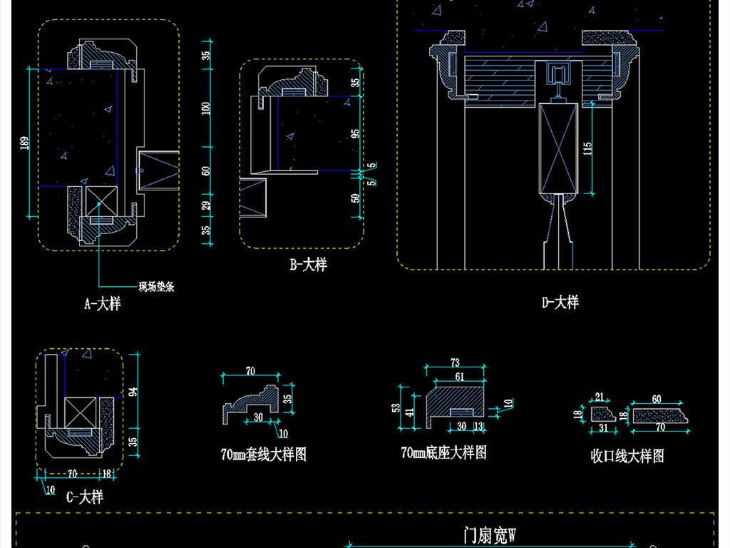 整木定制吊轨推拉门节点大样图平面设计图下载(图片mb