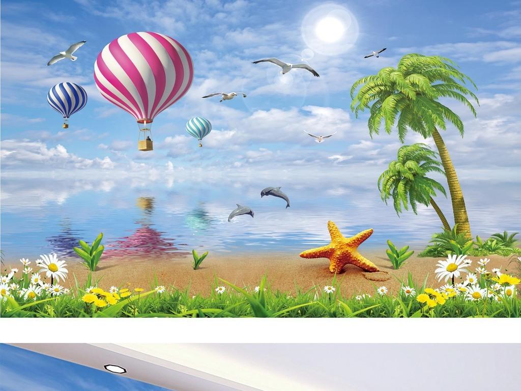 爱情海热气球椰子树沙滩海豚风景电视背景墙