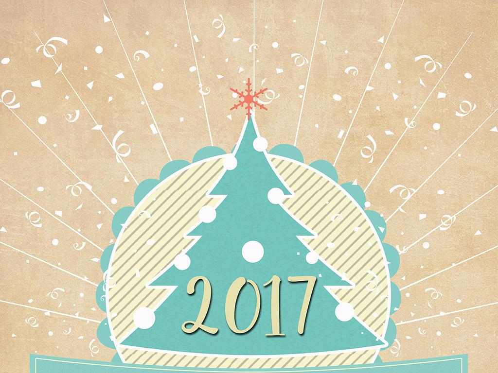 清新文艺手绘卡通圣诞节活动海报展板