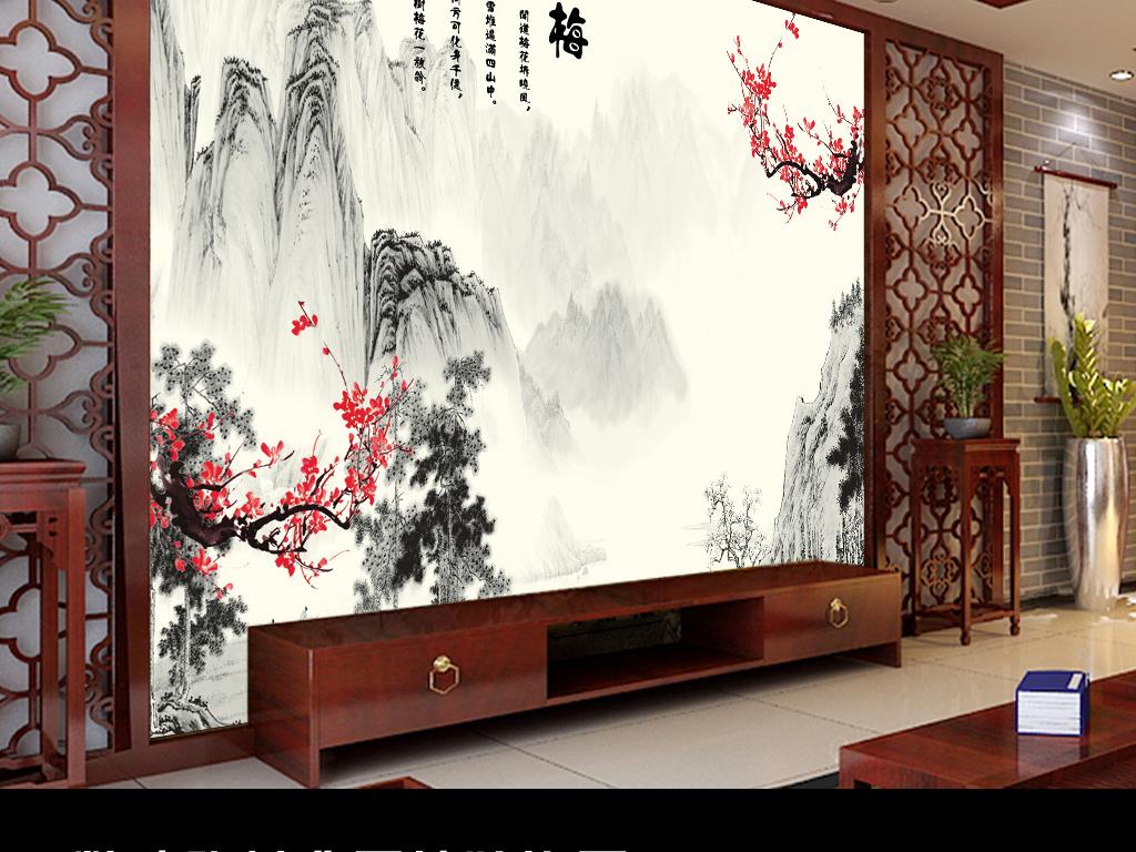 古典风格中国风淡雅梅花诗词山水情高雅高贵墙纸图片