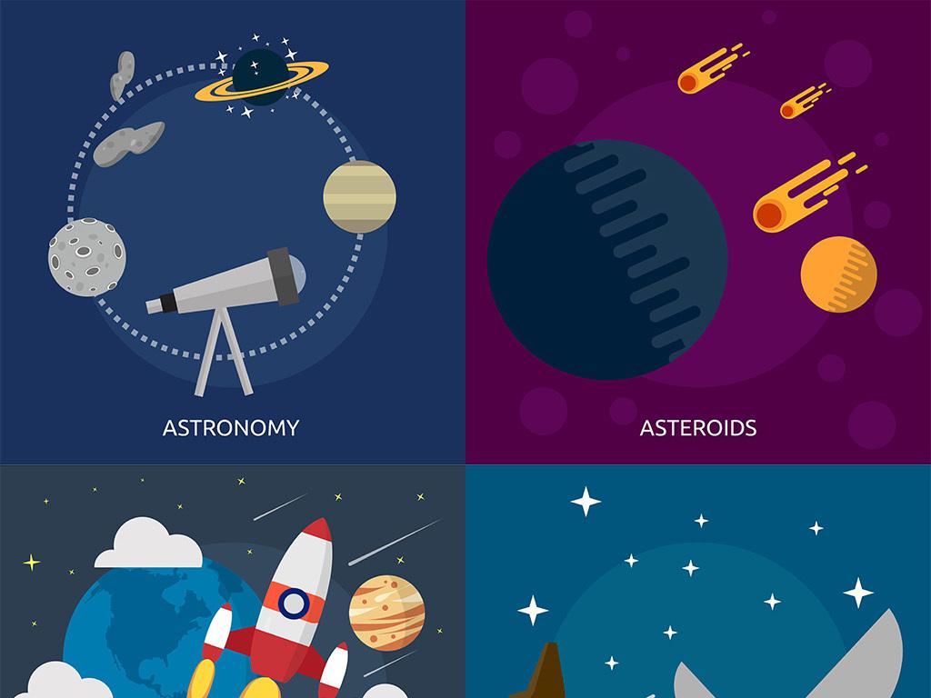 扁平卡通宇宙星空科学园地矢量科技元素