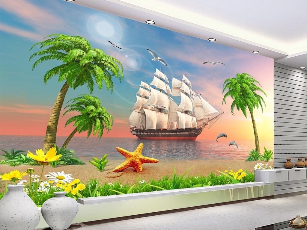 我图网提供精品流行夕阳美景帆船一帆风顺海景椰子树电视背景墙素材下载,作品模板源文件可以编辑替换,设计作品简介: 夕阳美景帆船一帆风顺海景椰子树电视背景墙 位图, RGB格式高清大图,使用软件为 Photoshop CS5(.psd)