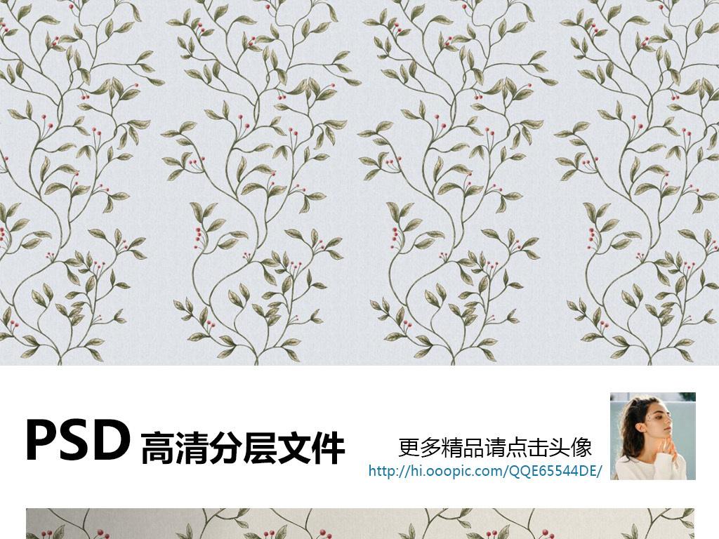 手绘美式田园花卉复古背景墙墙纸