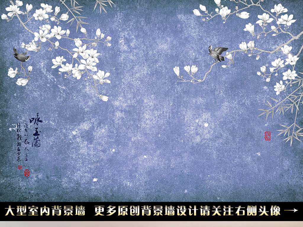 花朵手绘花形手绘小花手绘牵牛花手绘花藤花手绘墙