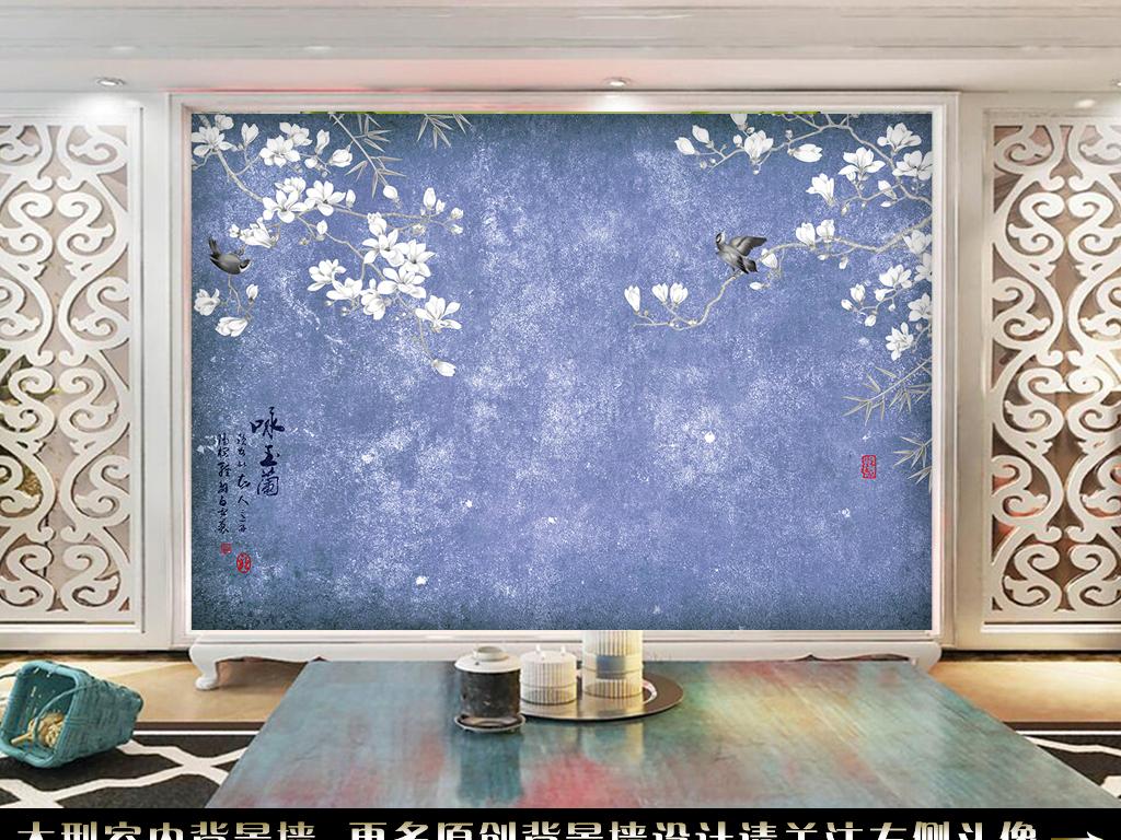手绘复古花鸟电视背景墙