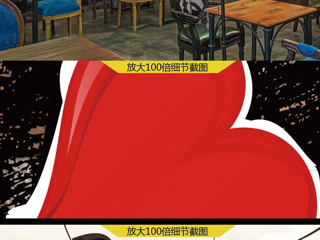 欧式酒吧ktv咖啡网吧砖墙黑色涂鸦嘻哈3d背景墙个性