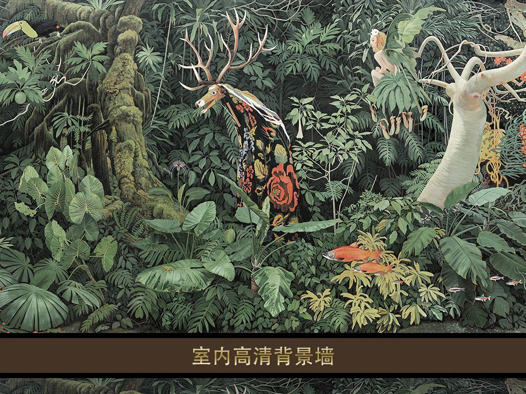电视背景墙卧室床头森林欧式美式长颈鹿鹿手绘复古丛林茂密热带雨