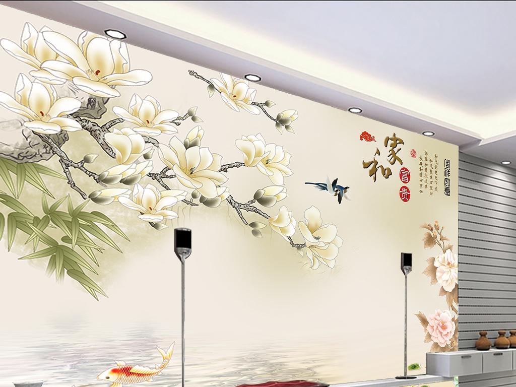 中式手绘玉兰牡丹电视背景墙