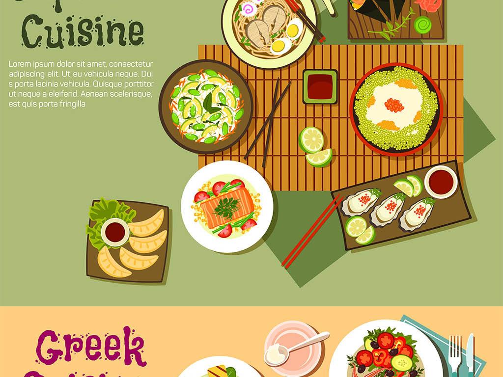 茶餐厅插画餐饮美食手绘插画元素手绘餐饮装饰画元素