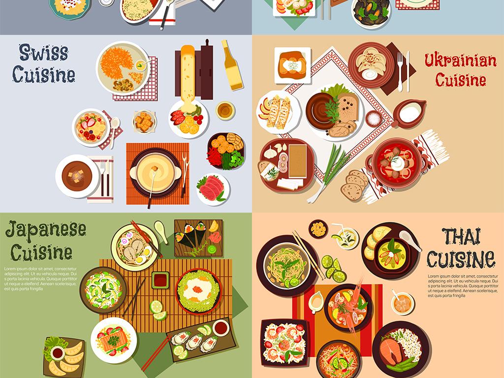 餐饮美食手绘插画元素手绘餐饮装饰画元素餐饮名片餐饮背景餐饮宣传单