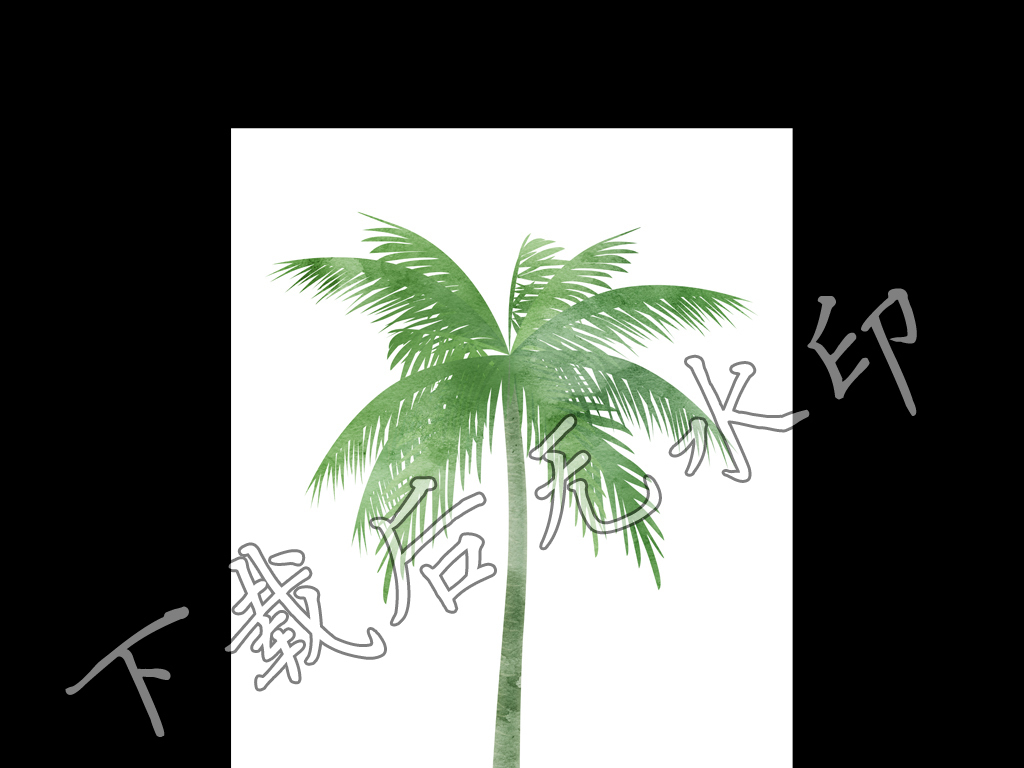 高清手绘水彩小清新风格简约装饰画(图片编号:)_植物