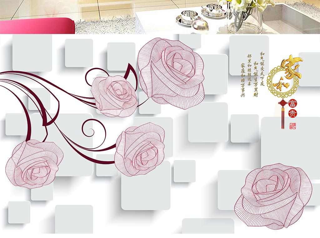手绘粉色玫瑰花蝴蝶3d电视背景墙