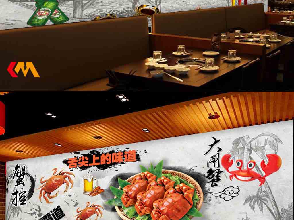 手绘螃蟹螃蟹背景阳澄湖大闸蟹3d欧美复古背景餐厅螃蟹大闸蟹水泥墙