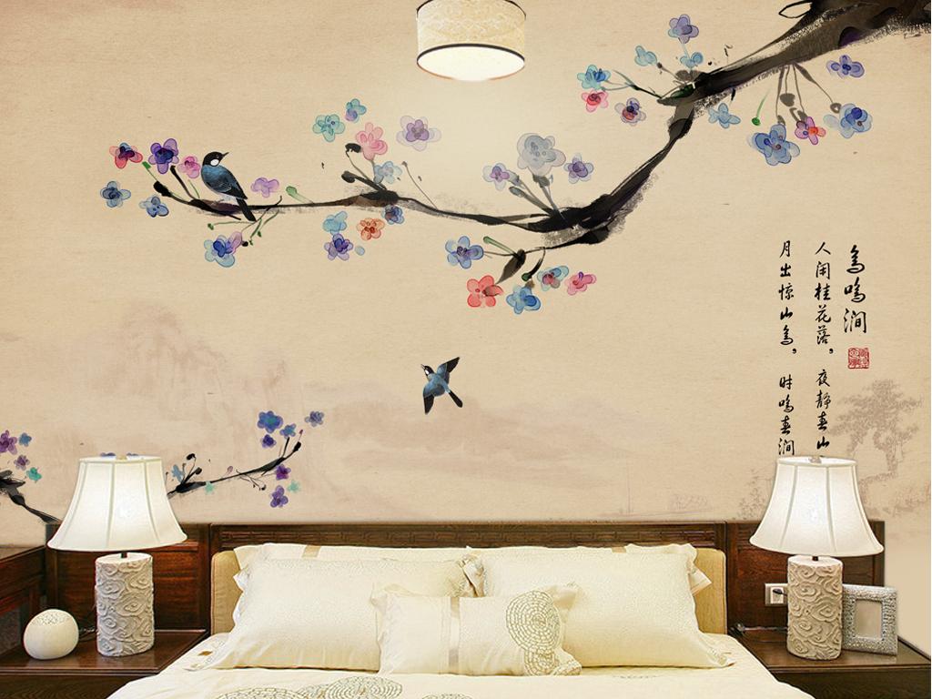高清水彩手绘彩色梅花电视背景墙壁画