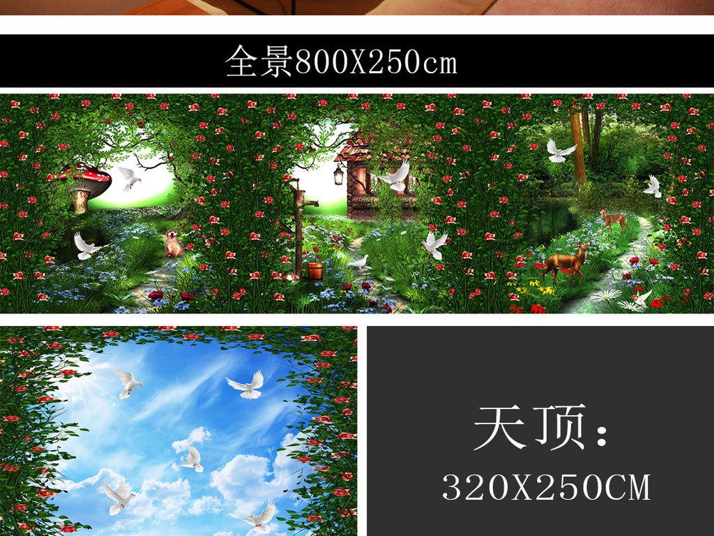 绿色奇幻森林全屋背景墙主题空间
