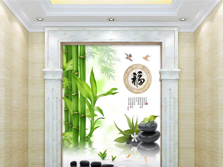 淡雅清新鹅卵石金鱼水流竹子中国风玄关背景