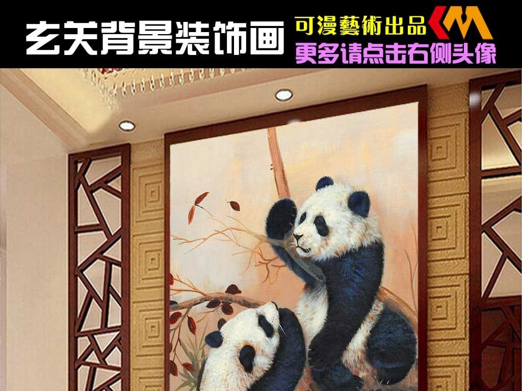 手绘大熊猫油画玄关客厅背景