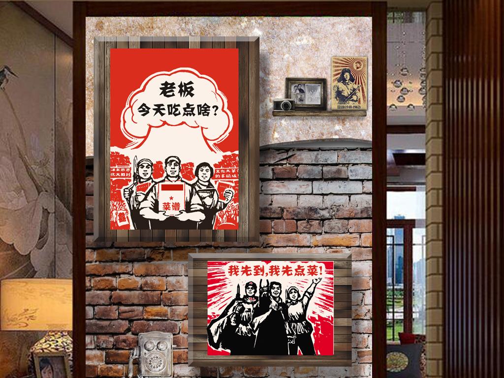 壁画手绘                                  红军