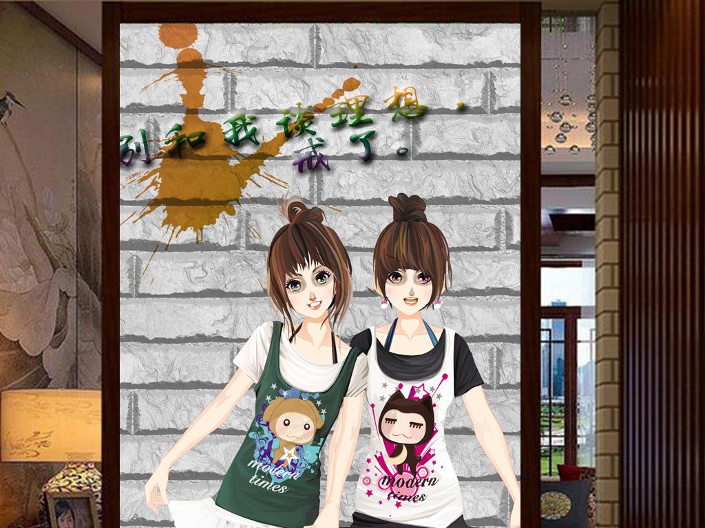 壁纸漫画游戏厅游乐场墙壁背景手绘