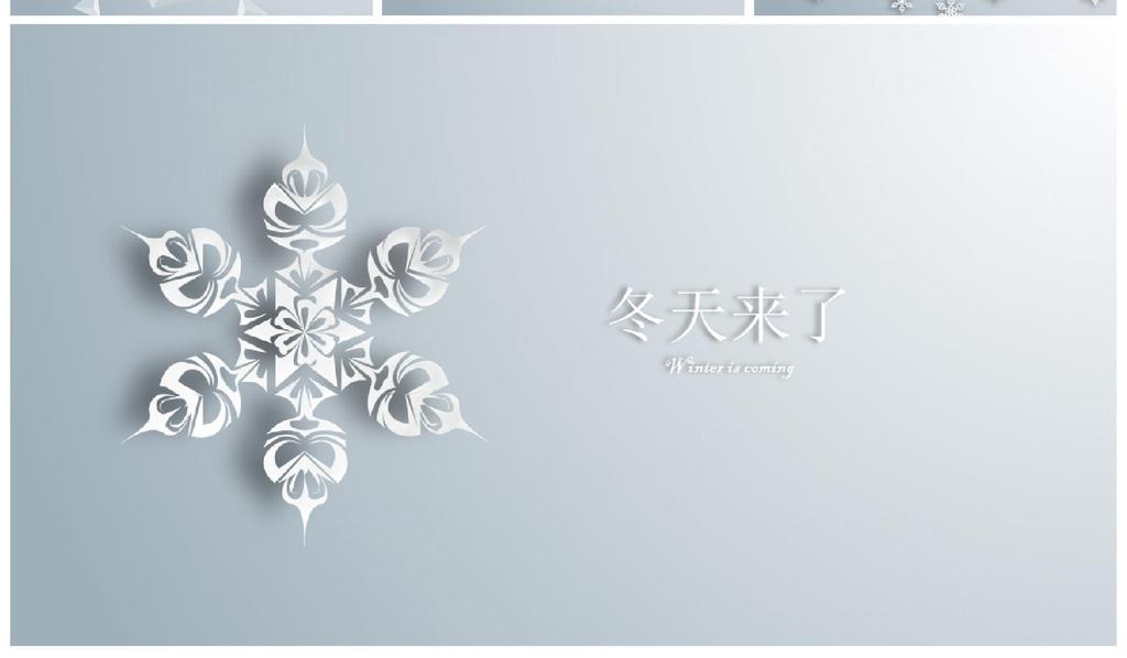 作品模板源文件可以编辑替换,设计作品简介: 唯美雪花银色质感冬天ppt