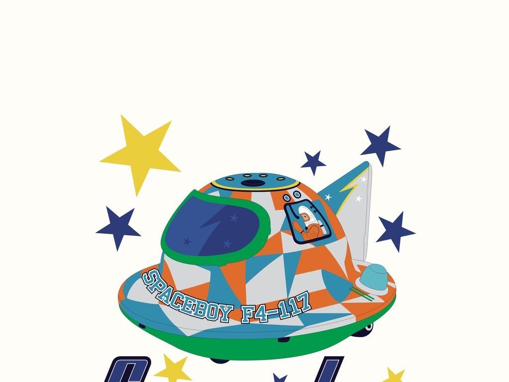 飞船星星卡通图案