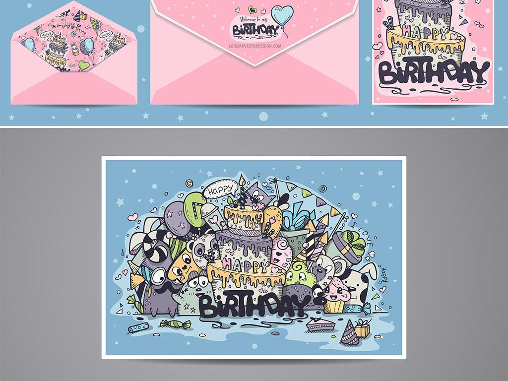 创意手绘生日派对矢量贺卡海报横幅背景合集