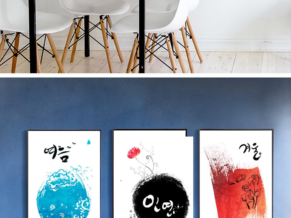 中国风抽象彩色水墨装饰画
