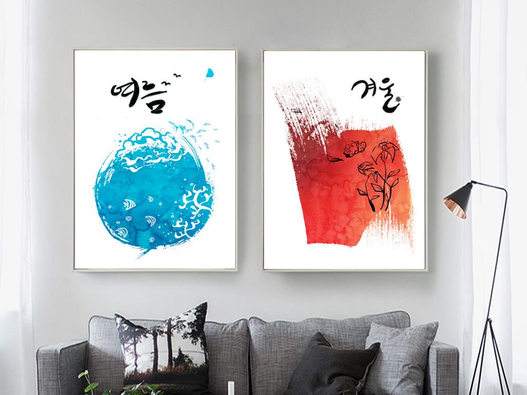 中国风抽象彩色水墨装饰画图片设计素材_高清模板下载