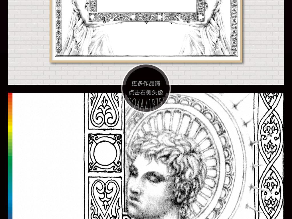 手绘欧式边框花纹牛皮纸背景信纸海报素材