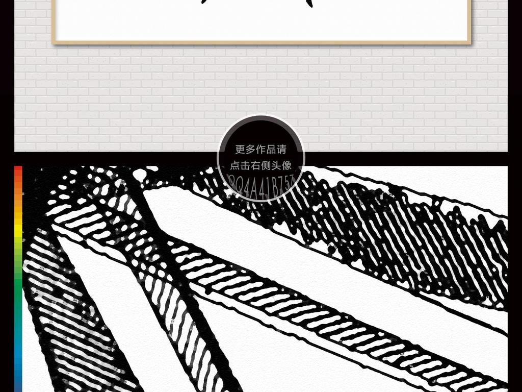 铅笔画欧式花纹人物插画唯美淡雅文艺清新剪刀抽象现代抽象创意几何