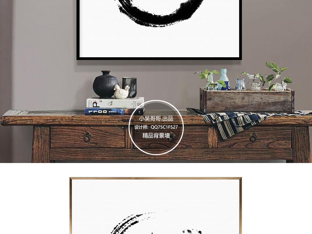 新中式中国风建筑屋檐梅花意境装饰画图片
