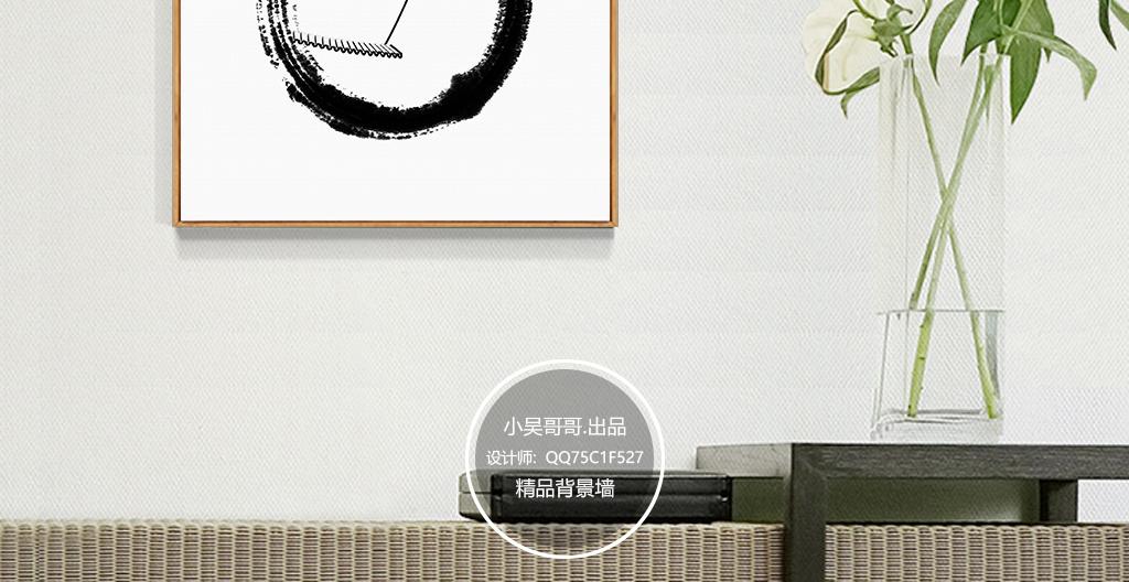 新中式中国风建筑屋檐候鸟装饰画无框画图片
