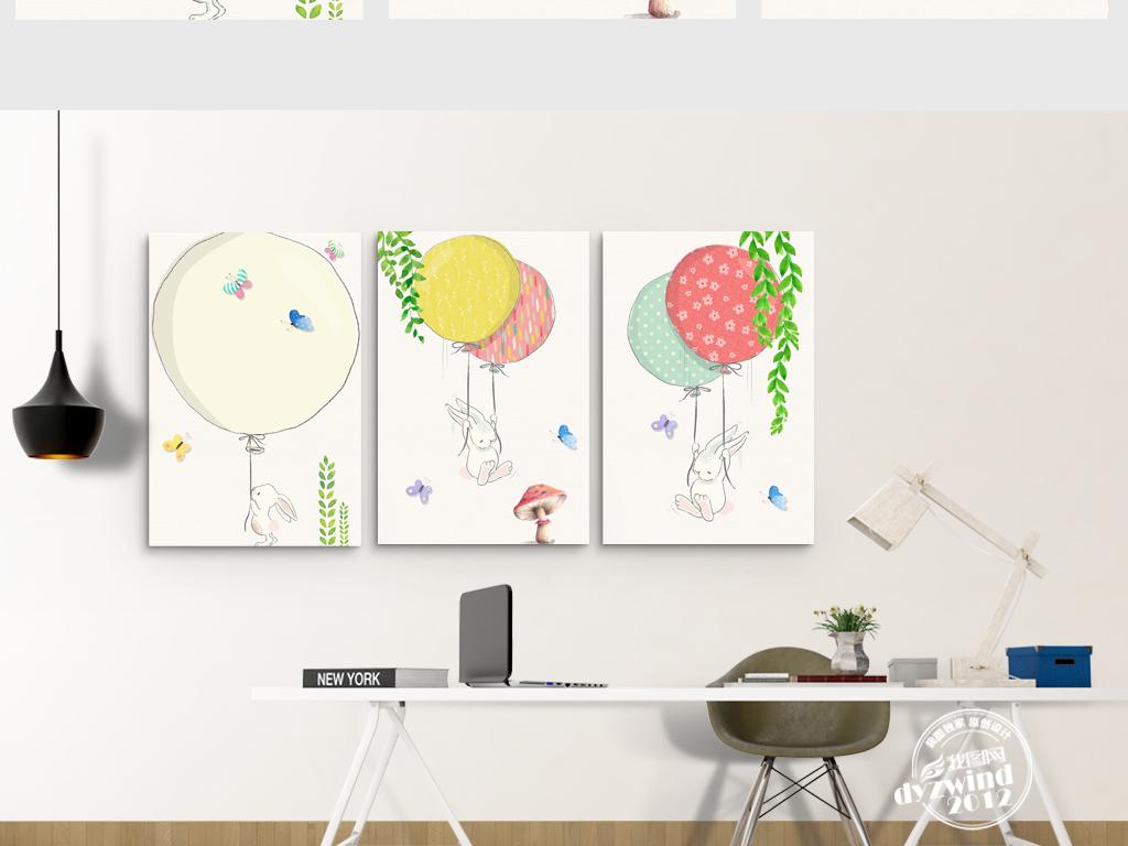 手绘欧式花鸟简约欧式小熊卡通动物动物卡通装饰画兔子可爱儿童房气球