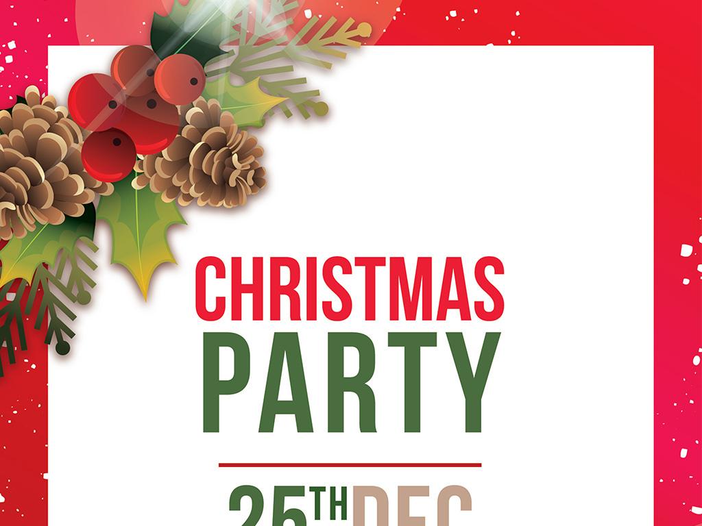 圣诞节展板卡通手绘圣诞节派对酒吧音乐会