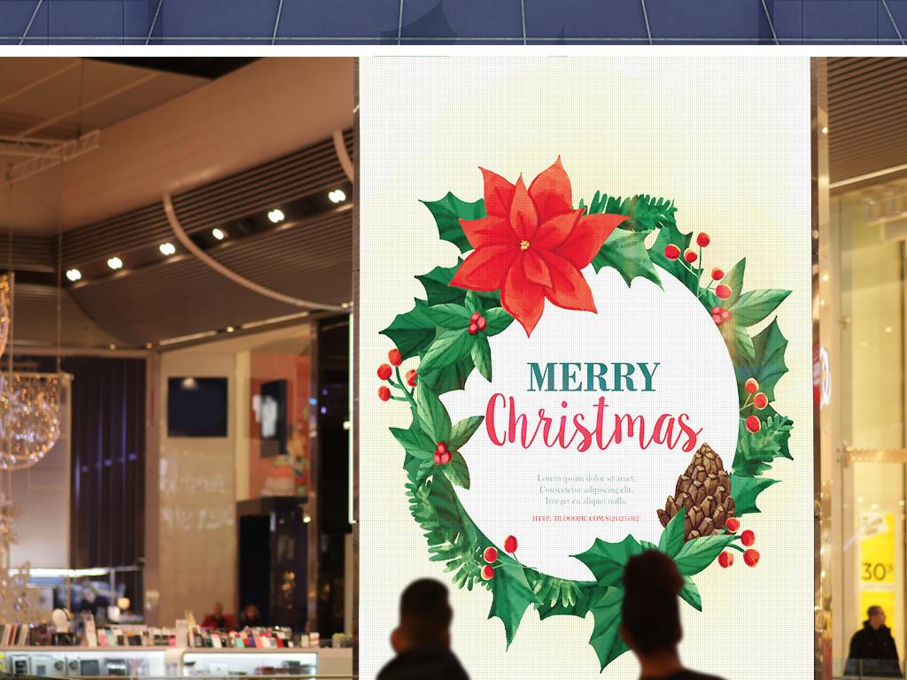 简约唯美手绘文艺创意圣诞贺卡海报矢量背景
