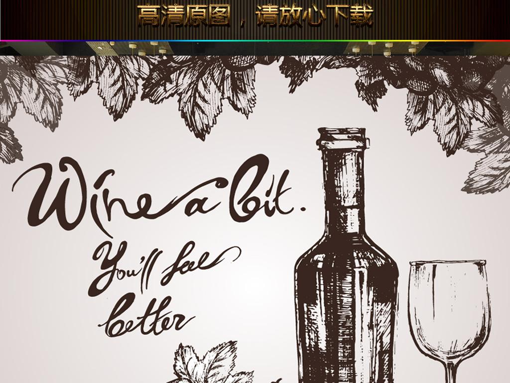 手绘红酒酒庄壁纸素描壁画背景墙