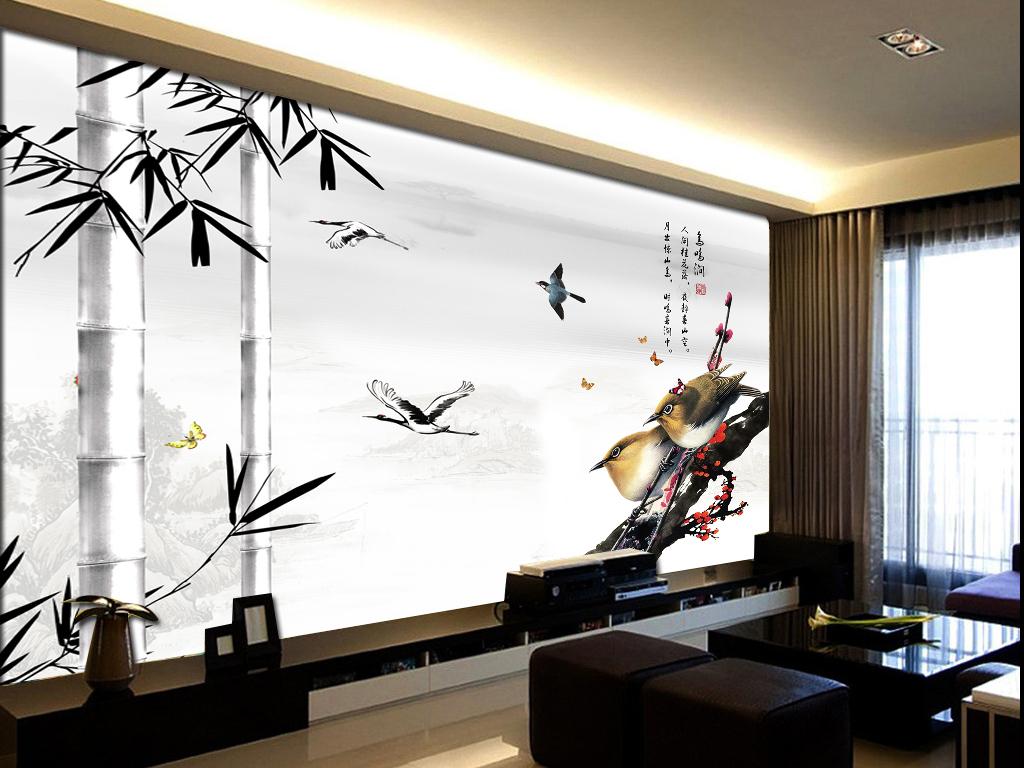 新中式手绘竹子鸟鸣涧电视背景墙壁画