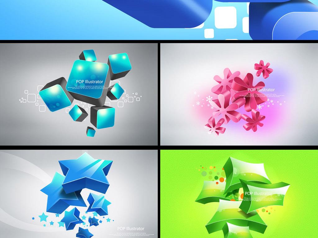 平面|广告设计 海报设计 国外创意海报 > 创意立体唯美几何形状心形