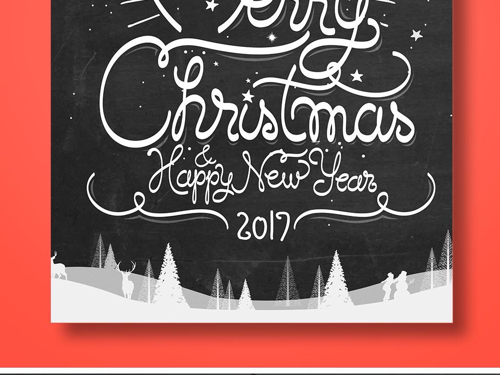 创意黑白文艺手绘新年圣诞节矢量海报模板
