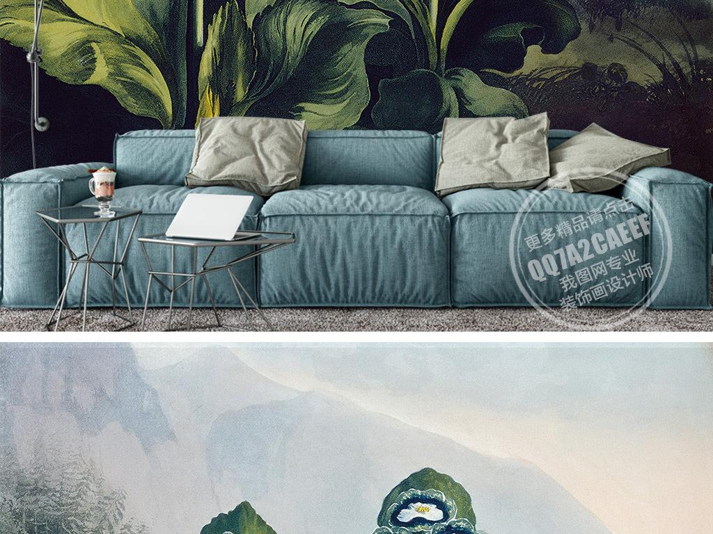 水彩手绘森系装饰画原始森林热带雨林